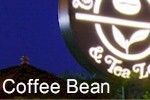 coffebean.jpg