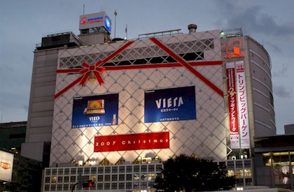 shibuya.jpg