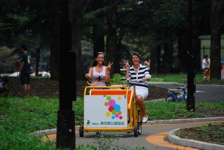Im Komazawa Olymipic Park