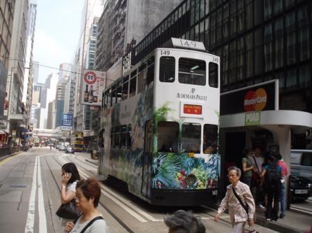 Doppeldecker Tram