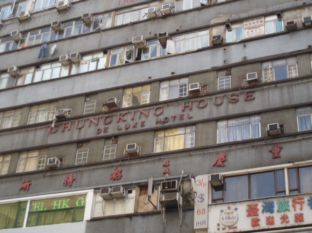 Schöner Wohnen in Kowloon