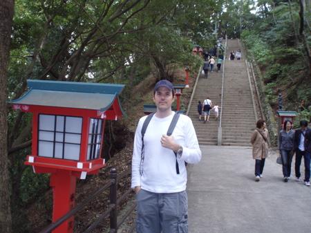 Wandern auf Japanisch