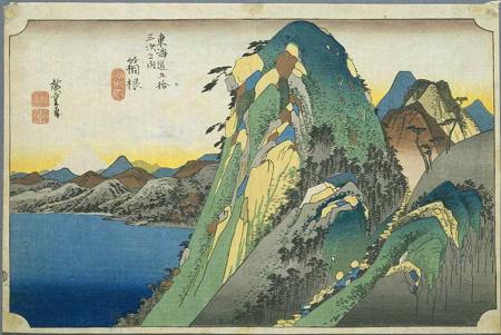 Hakone in Ukiyo-e von