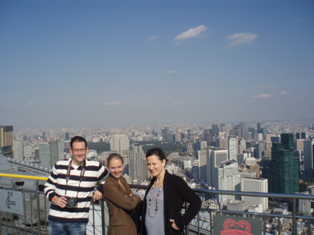 Auf dem Observatorium vom Roppongi Hills Tower