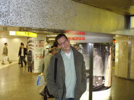Ginza Station