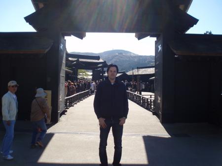 Am alten Checkpoint auf dem Tokaido.