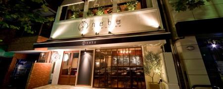 Das Restaurant Wine Chubo Nobo in der Nähe von Ginza.