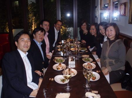 Nishimoto-san, Wakayama-san, Dominik-kun, Mischa-kun, Isa-chan, Vicky-chan, Yamada-san, Miyawaki-san.