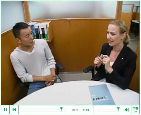 Yamamoto-san im Gespräch mit der attraktiven Gaba-Lehrerin.