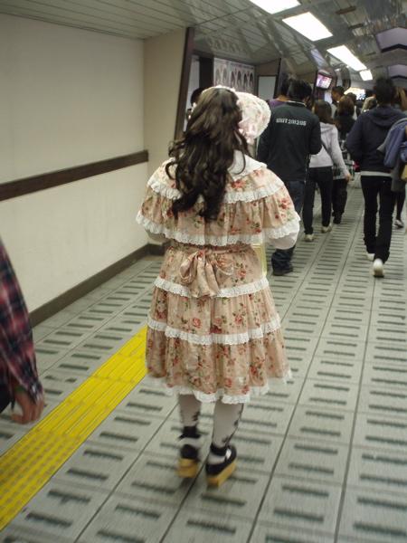 Im Harajuku Bahnhof.