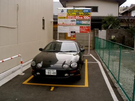 Parkplatz Nummebr 1