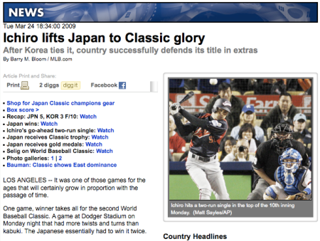 Nur in Japan eine grosse Story.