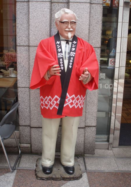Der Colonel in Japan.