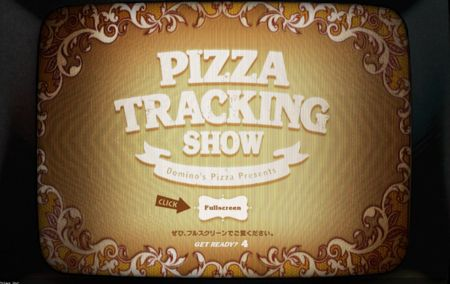 Pizza Tracking Show