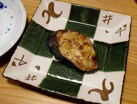 Ah! Mein Lieblingsfisch: Gindara! Oishiiii!