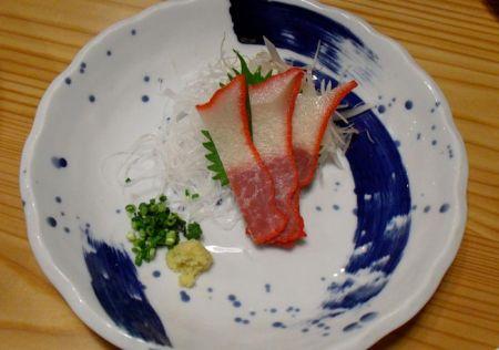 Greenpeace bitte wegschauen! Kujira = Walfisch!!!