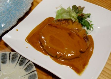 Tuna Kopf Hamburger. Oder auf Japanisch: Maguro Atama Hambaagu.