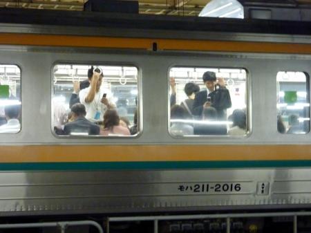 Tokyo Station.
