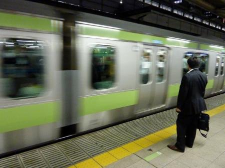 Yamanote Line.