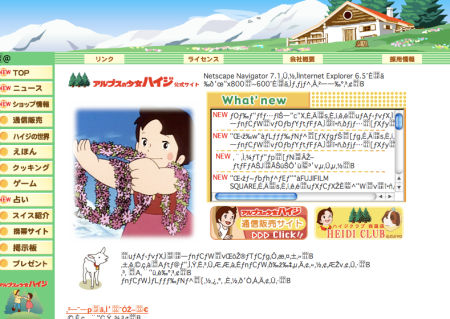 Webseite der Orginalserie.