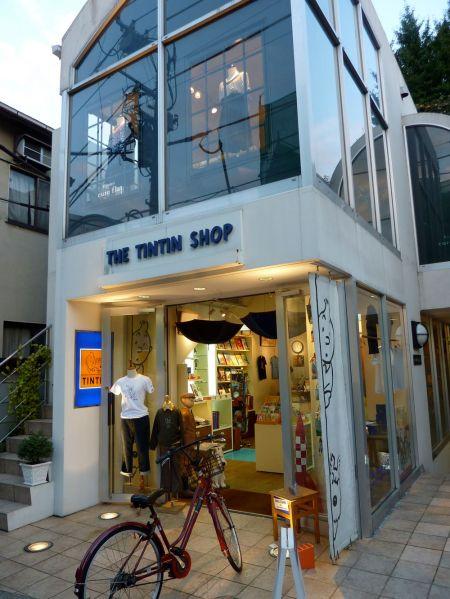 Tin Tin (Tim und Struppi) Shop