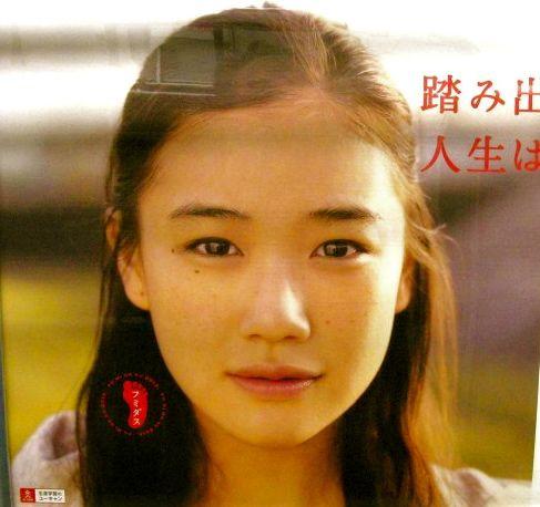 Hübsche Japanerinnen